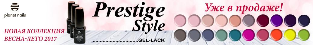 Новая коллекция весна-лето 2017 гель-лаков Prestige Style Planet Nails
