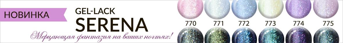 Новинка! Гель-лак Serena Planet Nails уже в продаже!