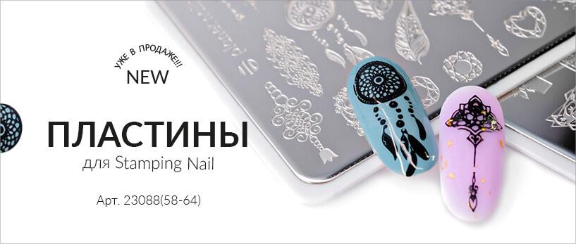 Уже в продаже! Пластины для Stamping Nail от Planet Nails