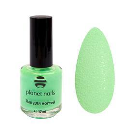 Лак для ногтей Песочный Planet Nails (160) 17мл