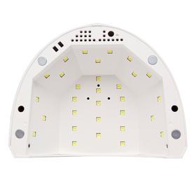 "UV/LED лампа 24/48W ""Magnetic"" белая"