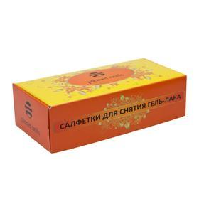 Салфетки для снятия гель-лака, с пропиткой, 50 шт/уп