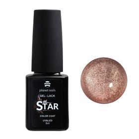 "Гель-лак Planet Nails, ""Star"" - 726, 8мл"